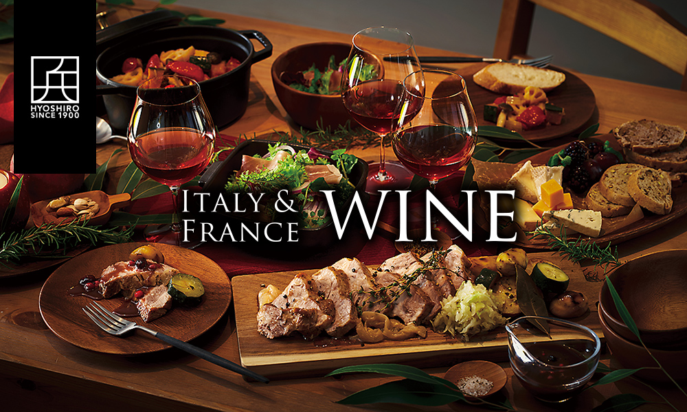 ITALY and FRANCE WINE